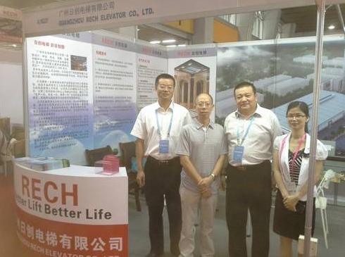 必威电竞平台必威官体育参加《2013年国际节能环保和资源综合利用技术展览会》