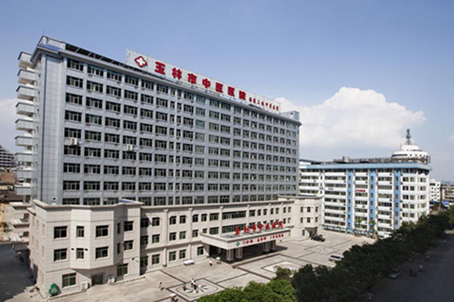 广西玉林市中医医院