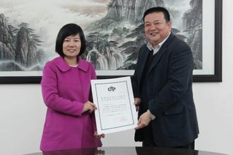 Rech Elevator won the Certificate of Class AAAA Good Standardizing Practice Enterprise