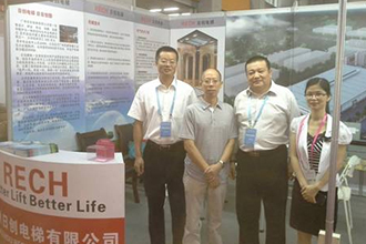 RECH Elevator Attended 2013 Exhibition of International Energy Conservation & Environment Protection and Resource Comprehensive Utilization Technology